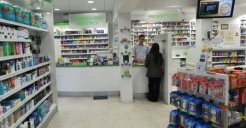 Консультация фармацевта в аптеке Green Light Pharmacу. 228-230 Uxbridge Road, Hammersmith and Fulham, Greater London, W12 7JD.