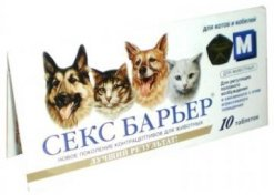 Selling Sex barrier for cats and dogs 10 The drug causes inhibition of sexual arousal, by acting on the hypothalamic-pituitary system. Welcome to on-line health care center econice247.com. You can find variety of natural products made by major health care producers. ...