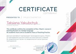 Im a certified teacher of Russian as a foreign language. Im a native speaker too. I always combine phonetics, vocabulary and grammar with conversational practice. I use different teaching methods, modern educational programs and media resources on my classes. ...